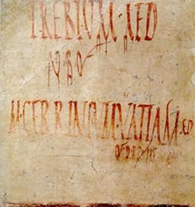 graffitipompei3 (Copier)