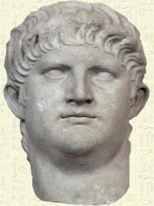 buste Néron